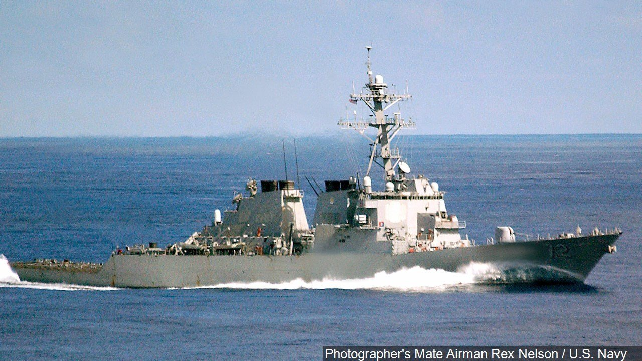 PHOTO:The US Navy destroyer USS Mahan (DDG 72)
