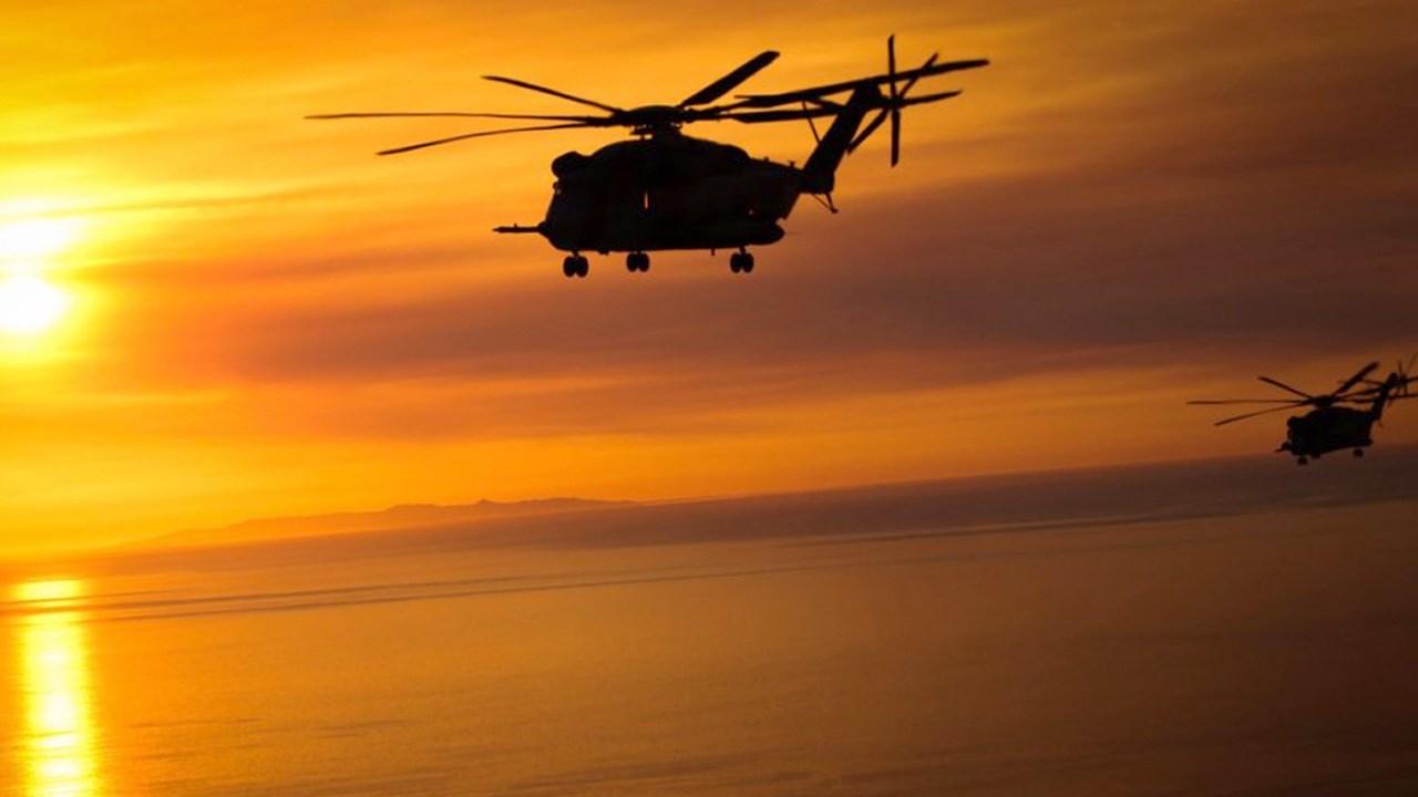 Photo: U.S. Marines / MGN
