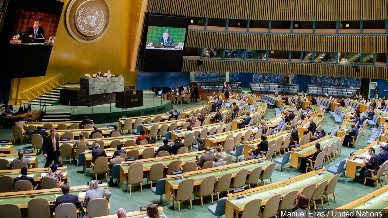 PHOTO: United Nations general assembly in New York, Photo Date: 9/15/2017